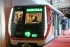 На западе Москвы готовы проложить новую ветку метро